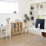apartment-architecture-bookcase-265004_1000x1000
